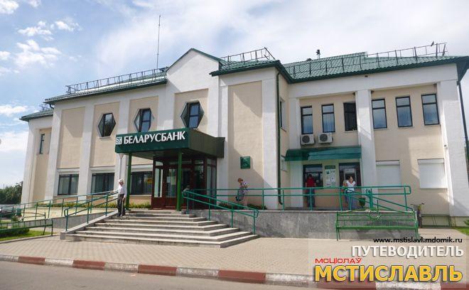 БЕЛАРУСБАНК. ЦБУ №721
