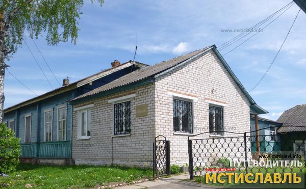 Мстиславская районная газета